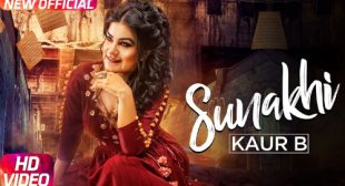 Sunakhi Lyrics